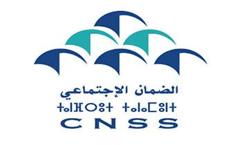 Affiliation à la CNSS
